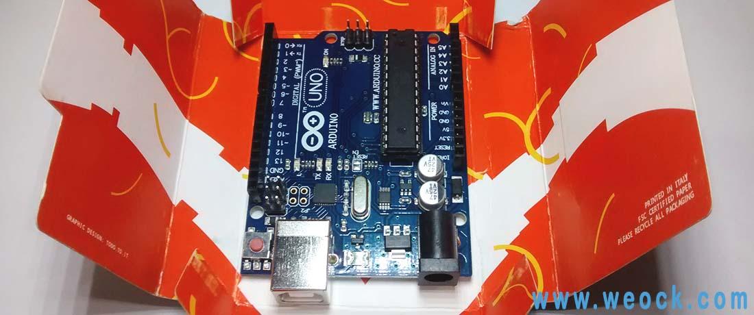 Arduino in orange box