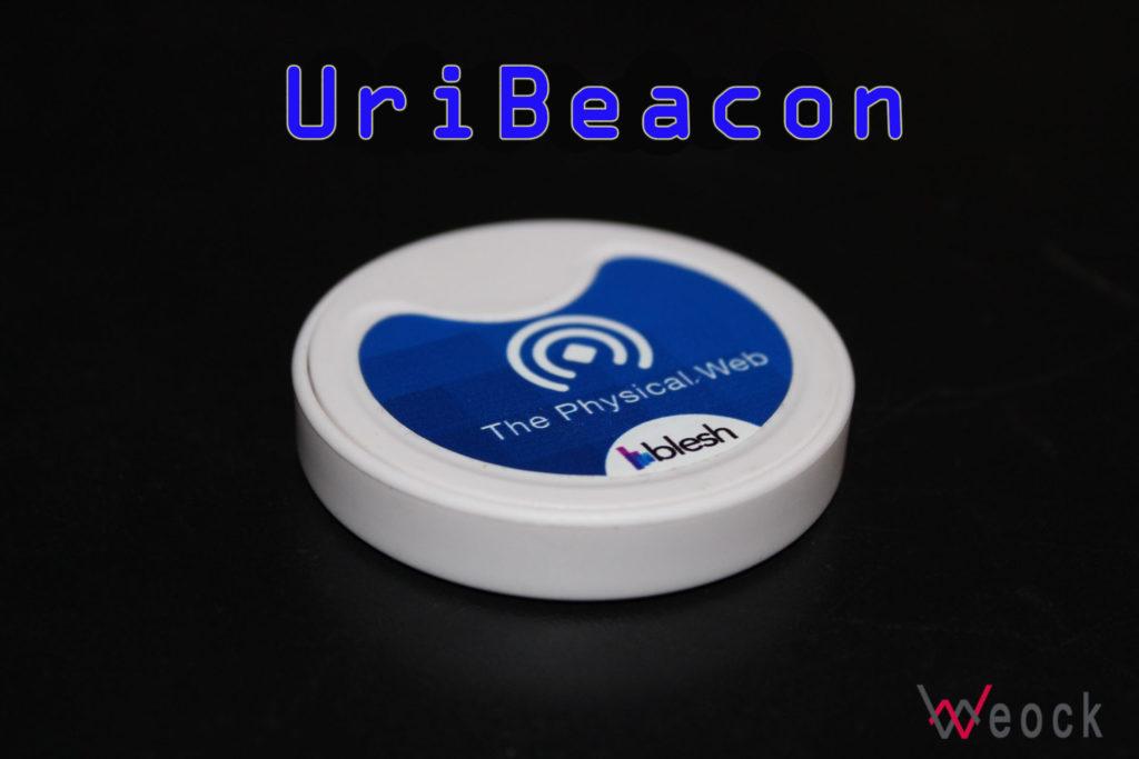 uribeacon- the physical web